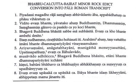 bairat_bhabra_rock edict_pali